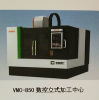 VMC-850 数控立式加工中心