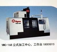 VMC-168 立式加工中心