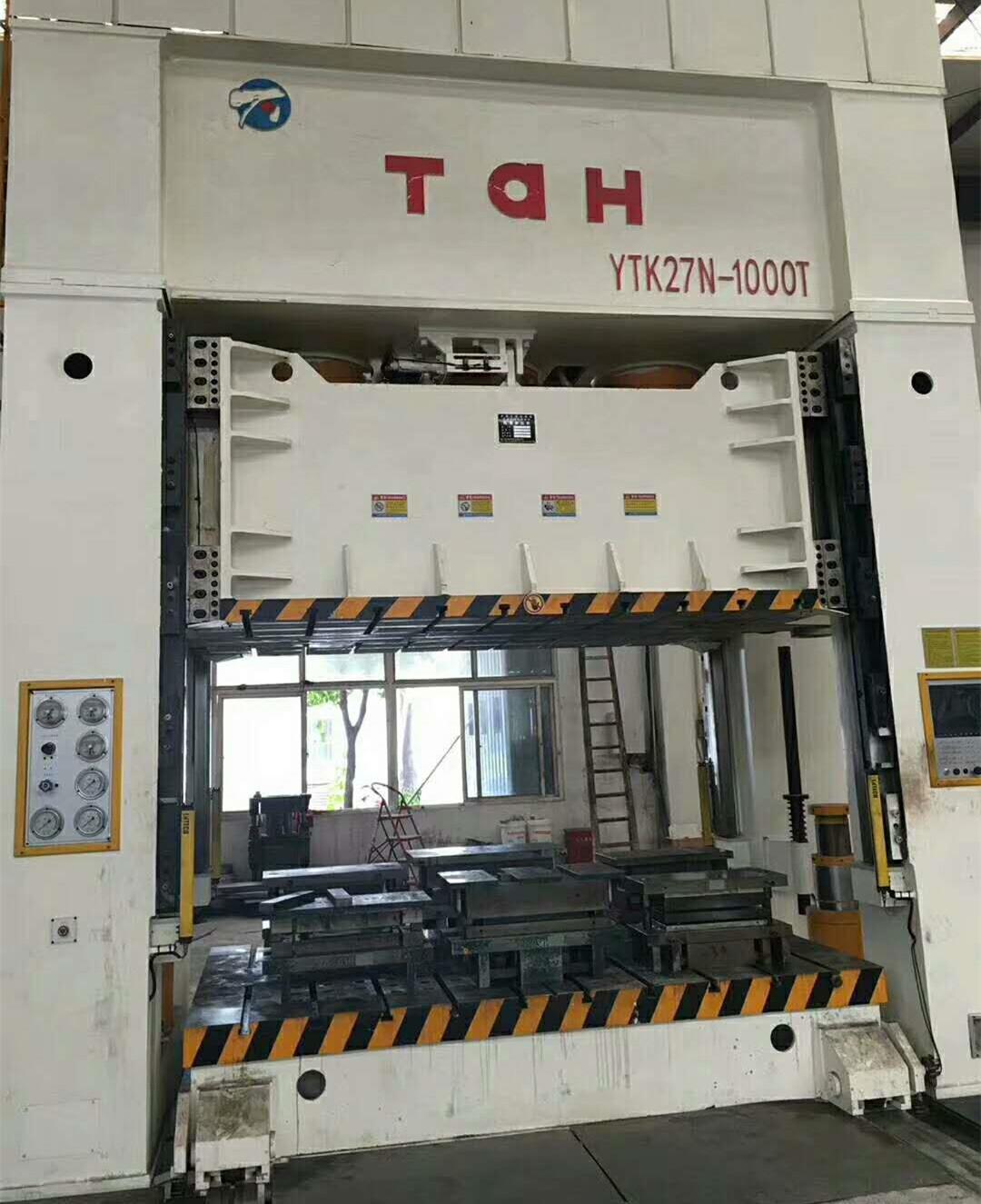 伺服液压机YTK27N-1000T
