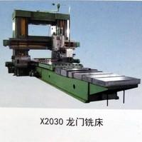 X2030龙门铣床