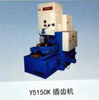 Y5150K插齿机