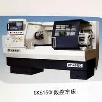 CK6150 数控车床