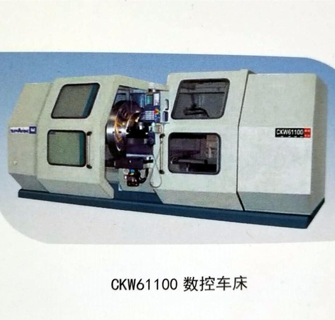CKW61100数控车床